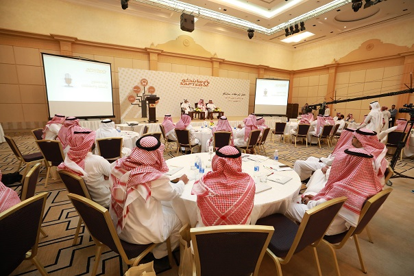 """SAPTCO"" organizes a Gathering for all its Agents in the Kingdom"