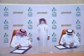 Saptco تعلن الشركة السعودية للنقل الجماعي سابتكو عن تاريخ بدء التصويت الإلكتروني على بنود اجتماع الجمعية